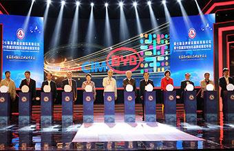 首届深圳国际品牌周