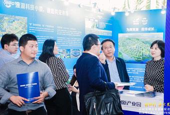 首屆深圳企業創新促進大會